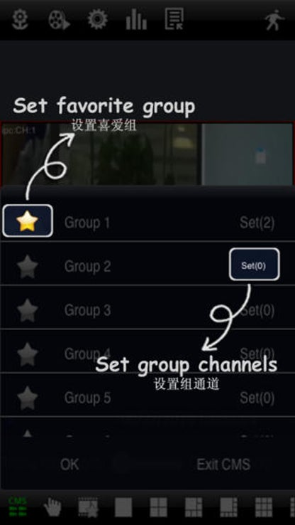 SuperLivePro for iOS image
