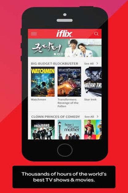 iflix for iOS image