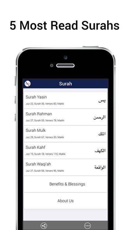 Surah Yasin MP3 with Translation for iOS image