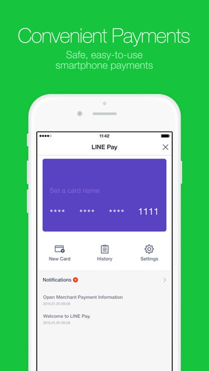 Line for iOS image