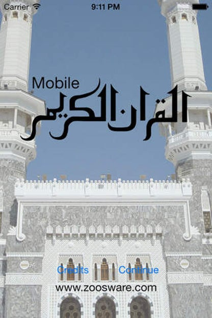 Mobile Holy Quran for iOS image